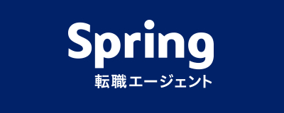 Spring転職エージェント(アデコ)ロゴ