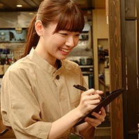 Part-Time Jobs in Japan for Foreigners